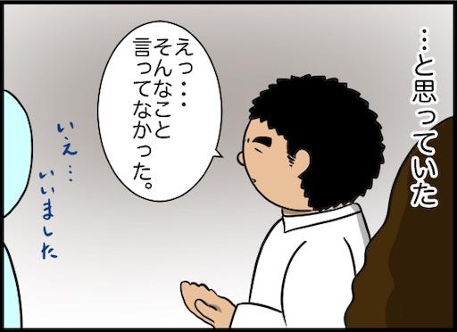 f:id:oba_kan:20200520171702j:image