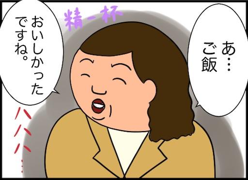 f:id:oba_kan:20200524104902j:image