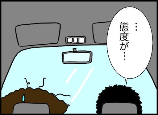 f:id:oba_kan:20200524104909j:image