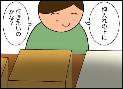 f:id:oba_kan:20200524104954j:image