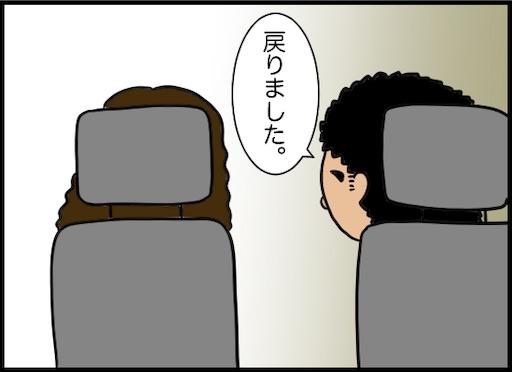 f:id:oba_kan:20200531152913j:image