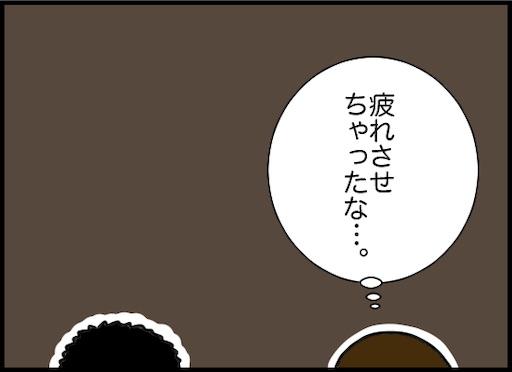 f:id:oba_kan:20200531152924j:image