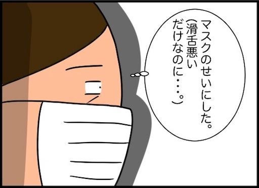 f:id:oba_kan:20200606193721j:image