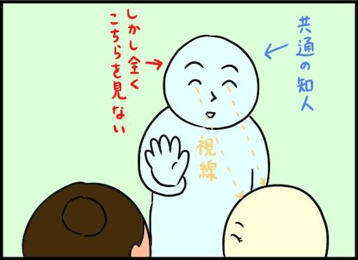 f:id:oba_kan:20200610141734j:image