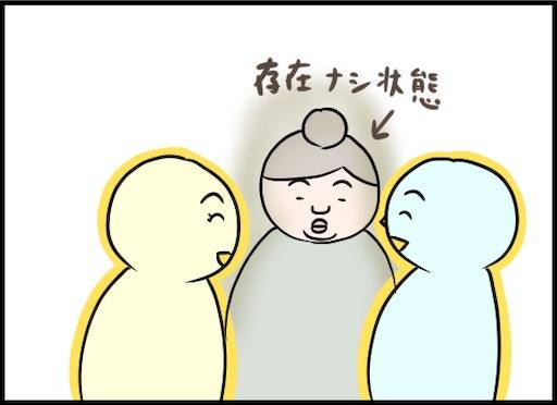 f:id:oba_kan:20200610141750j:image