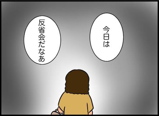 f:id:oba_kan:20200611172138j:image