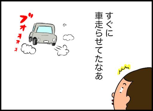 f:id:oba_kan:20200611173422p:image