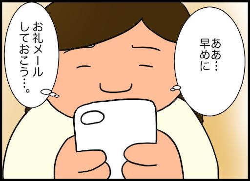 f:id:oba_kan:20200611173504p:image