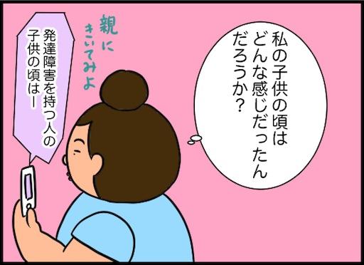 f:id:oba_kan:20200613221804j:image