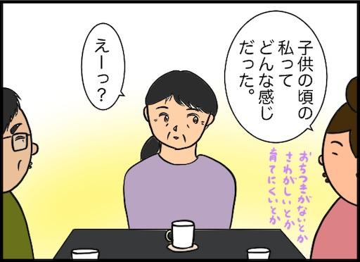 f:id:oba_kan:20200613221813j:image