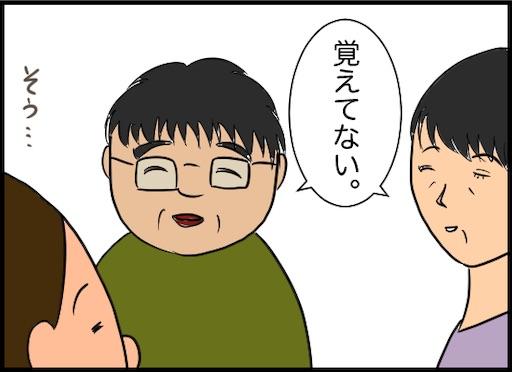 f:id:oba_kan:20200613221832j:image