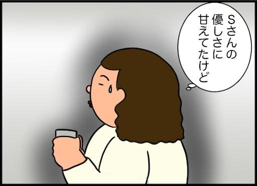 f:id:oba_kan:20200616180319j:image