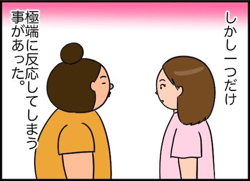 f:id:oba_kan:20200617184932j:image