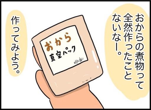 f:id:oba_kan:20200621184502j:image