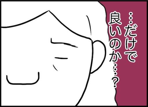f:id:oba_kan:20200622093133j:image