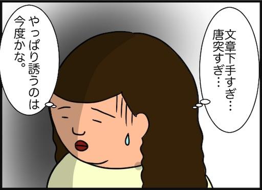 f:id:oba_kan:20200622140436j:image