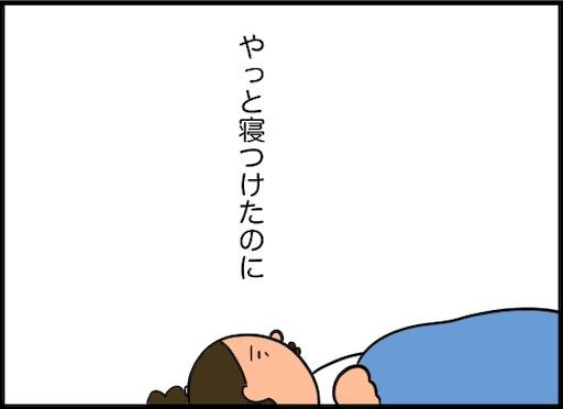 f:id:oba_kan:20200625152556j:image