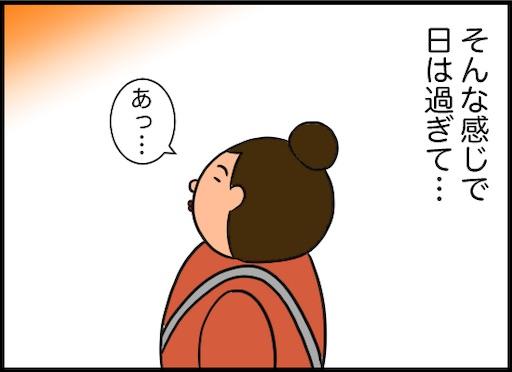 f:id:oba_kan:20200709204118j:image
