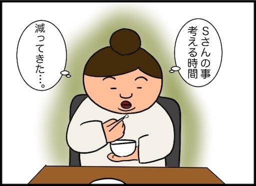 f:id:oba_kan:20200709204216j:image