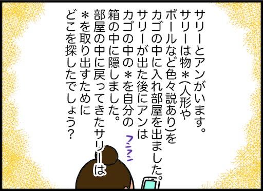f:id:oba_kan:20200713091938j:image