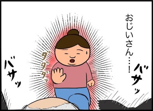f:id:oba_kan:20200715174723j:image