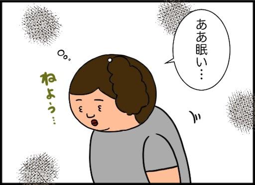 f:id:oba_kan:20200717175952j:image