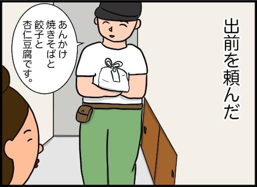 f:id:oba_kan:20200720182233j:image