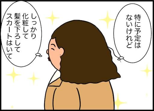 f:id:oba_kan:20200723161138j:image