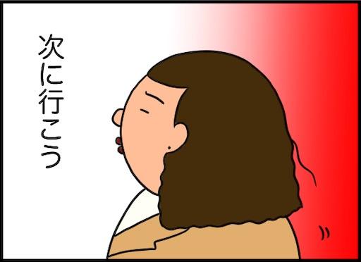 f:id:oba_kan:20200723161342j:image