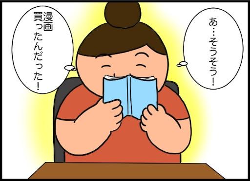 f:id:oba_kan:20200727113107j:image