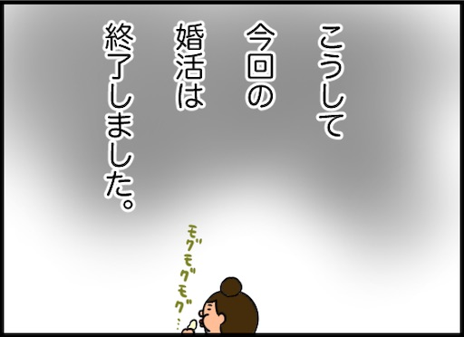 f:id:oba_kan:20200729185833j:image
