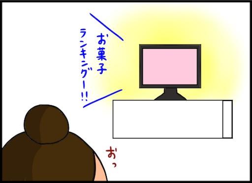 f:id:oba_kan:20200731190634j:image