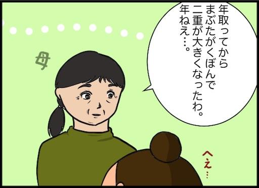 f:id:oba_kan:20200804185304j:image