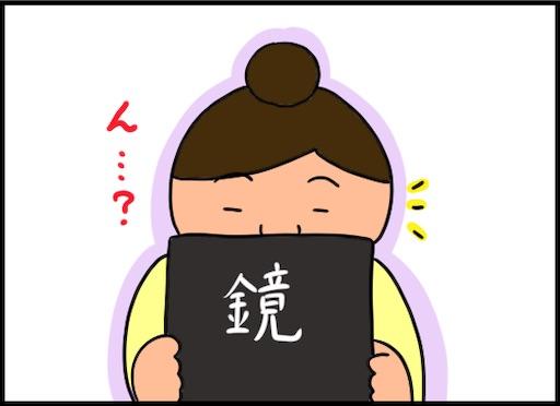 f:id:oba_kan:20200804185316j:image