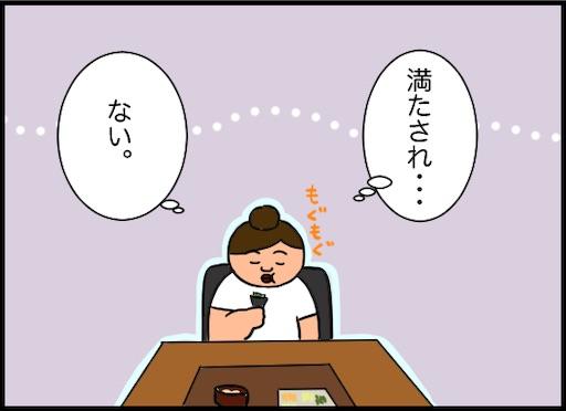 f:id:oba_kan:20200807193409j:image