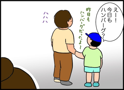 f:id:oba_kan:20200808164057j:image