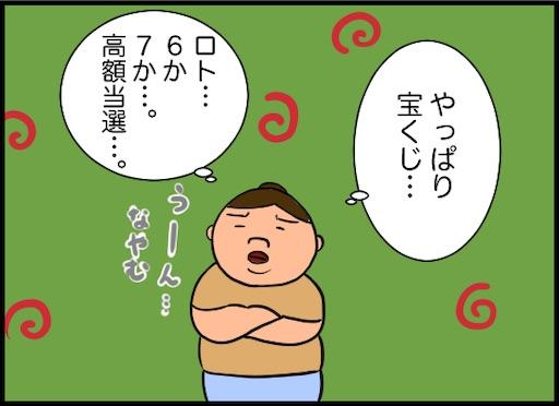 f:id:oba_kan:20200809103402j:image