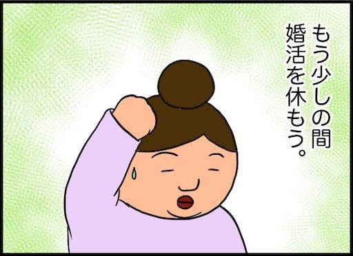 f:id:oba_kan:20200813171419j:image