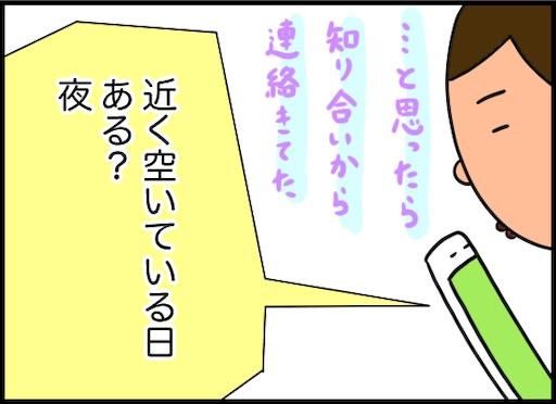 f:id:oba_kan:20200818183325j:image