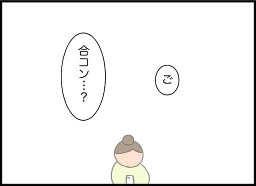 f:id:oba_kan:20200818183438j:image
