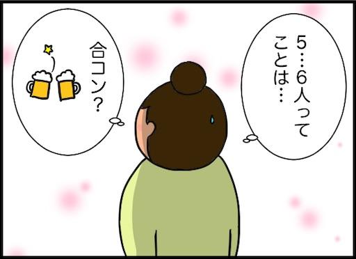 f:id:oba_kan:20200819125139j:image