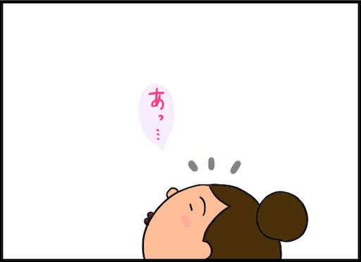 f:id:oba_kan:20200819125150j:image