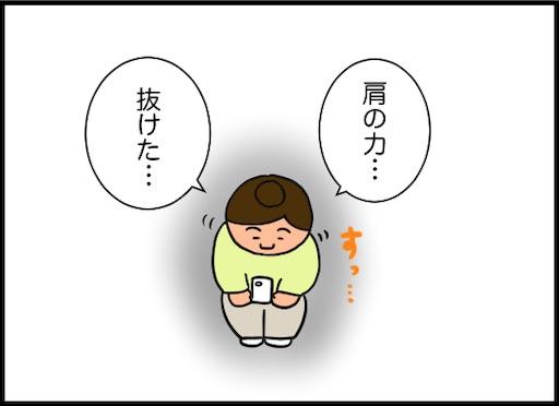 f:id:oba_kan:20200819125155j:image