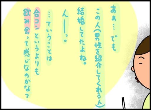 f:id:oba_kan:20200819125206j:image