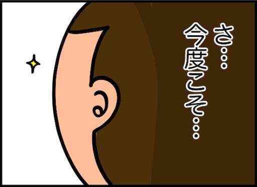 f:id:oba_kan:20200820133451j:image