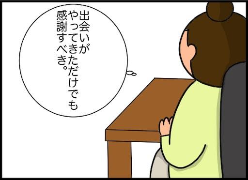 f:id:oba_kan:20200822181019j:image