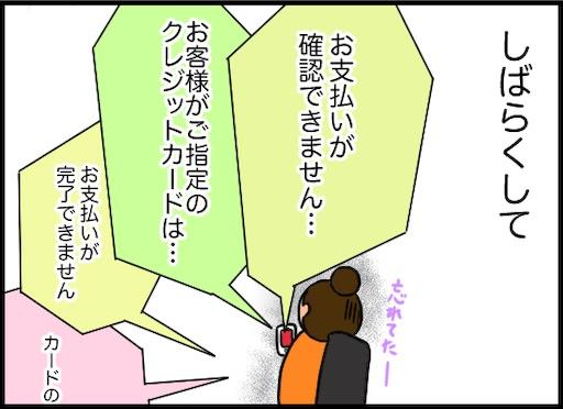 f:id:oba_kan:20200824181002j:image