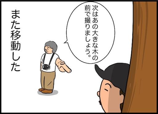 f:id:oba_kan:20200902102410j:image