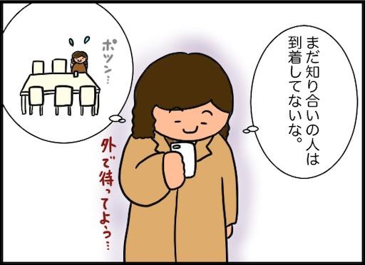 f:id:oba_kan:20200902105643j:image