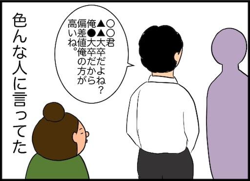 f:id:oba_kan:20200905100253j:image